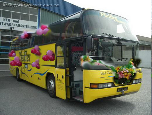 Взять автобус Неоплан в аренду (автобус до 50 мест)