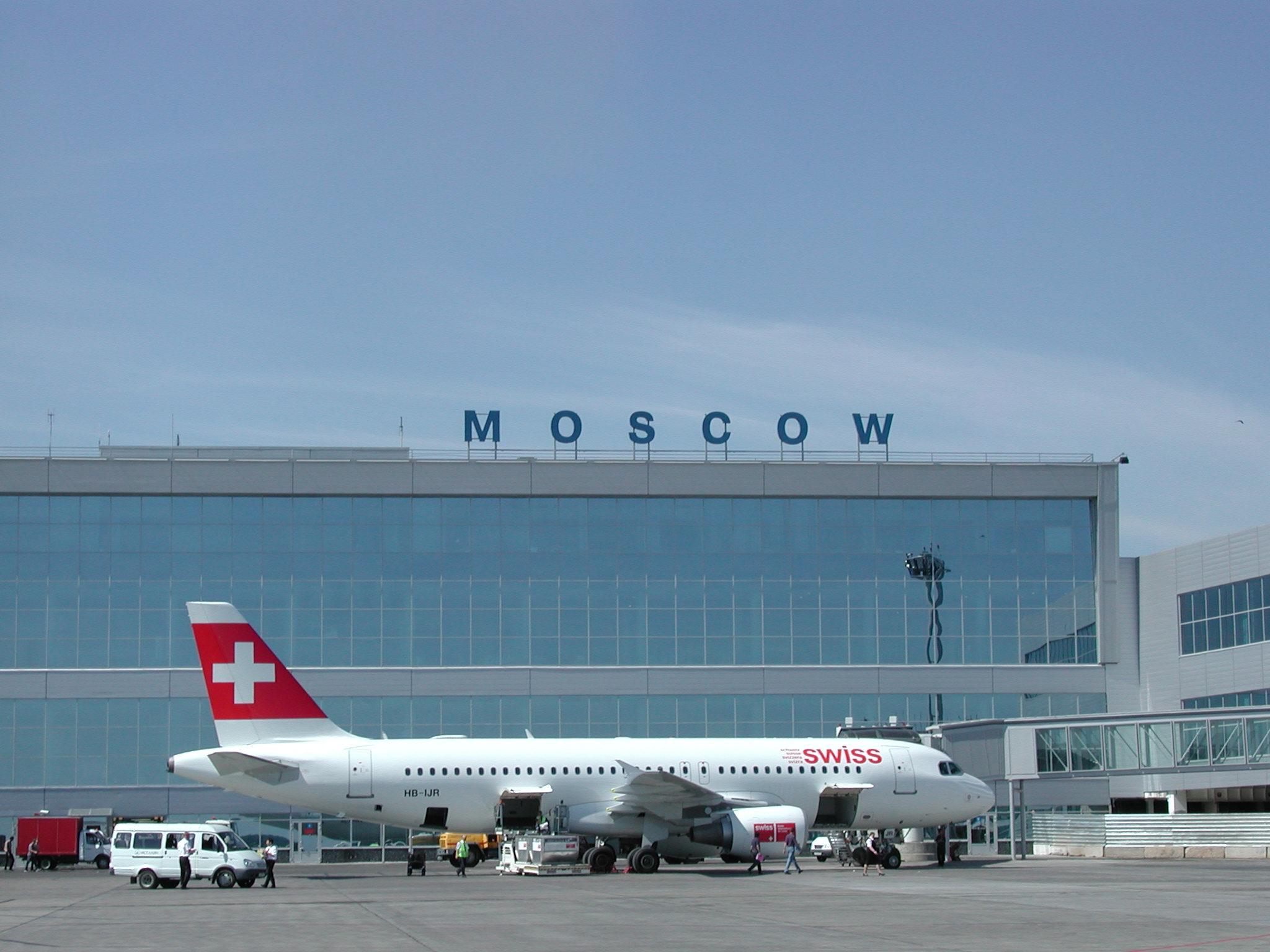 Трансфер в аэропорты и на вокзалы Москвы