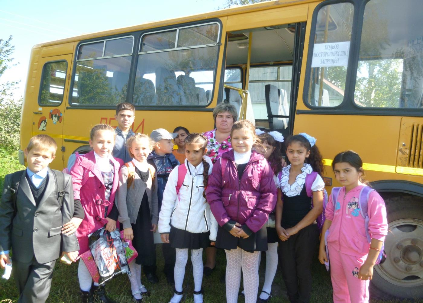 Заказ автобусов для школьных экскурсий