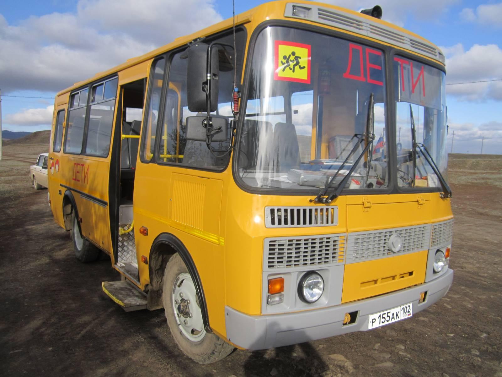 Заказ и аренда школьного автобуса