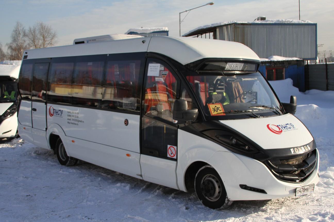 Аренда автобуса Foxbus (на 31 место): вид изнутри